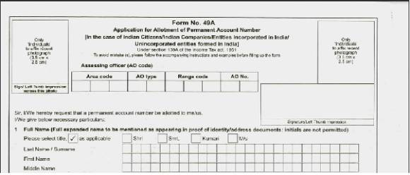 Pan Card Correction Form Uti Nsdl How To Guide