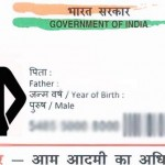 How To Apply For Aadhar Card Online [How to Guide]