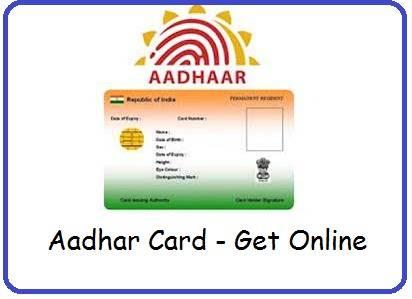 aadhar card application form