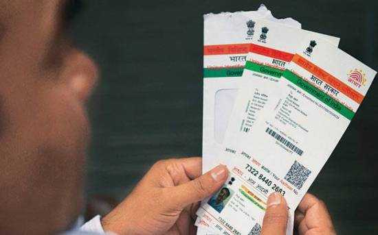 Documents Required For Aadhar Card