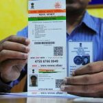 How to Link Aadhar Card with EPFO and UAN at www.epfindia.com
