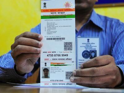 Link Aadhar Card with EPFO