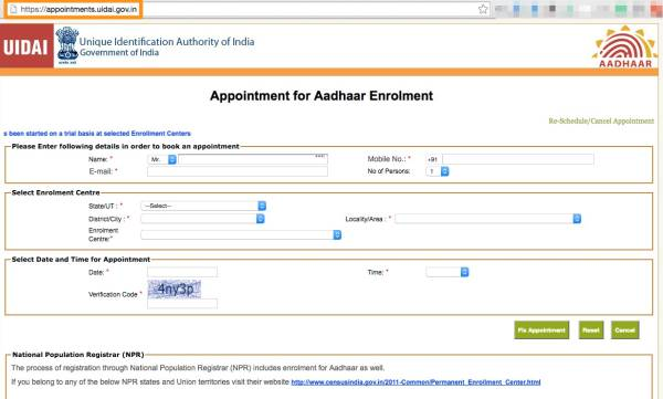 aadhar card form documents