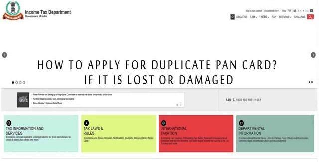 Damaged PAN Card reissue
