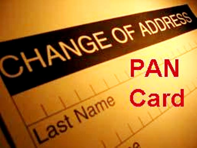 pan-card-address-change